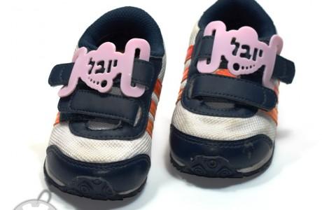 תוויות שם לנעליים