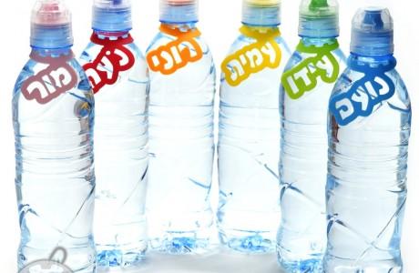 תווית שם לבקבוק מים