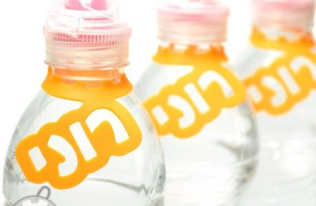 סט שלוש תוויות זהות לבקבוק מים