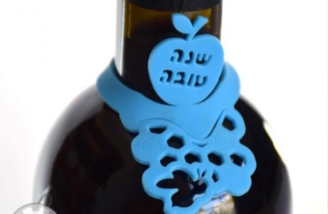תווית לבקבוק יין-ראש השנה II
