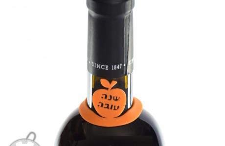 תווית לבקבוק יין-ראש השנה III