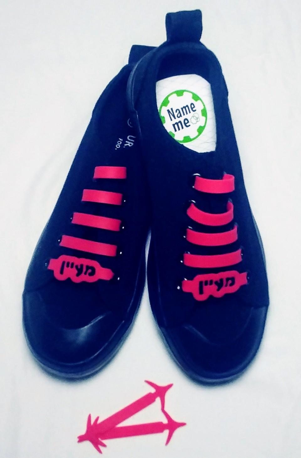תחליף שרוכים גמיש לנעליים בצבע אדום