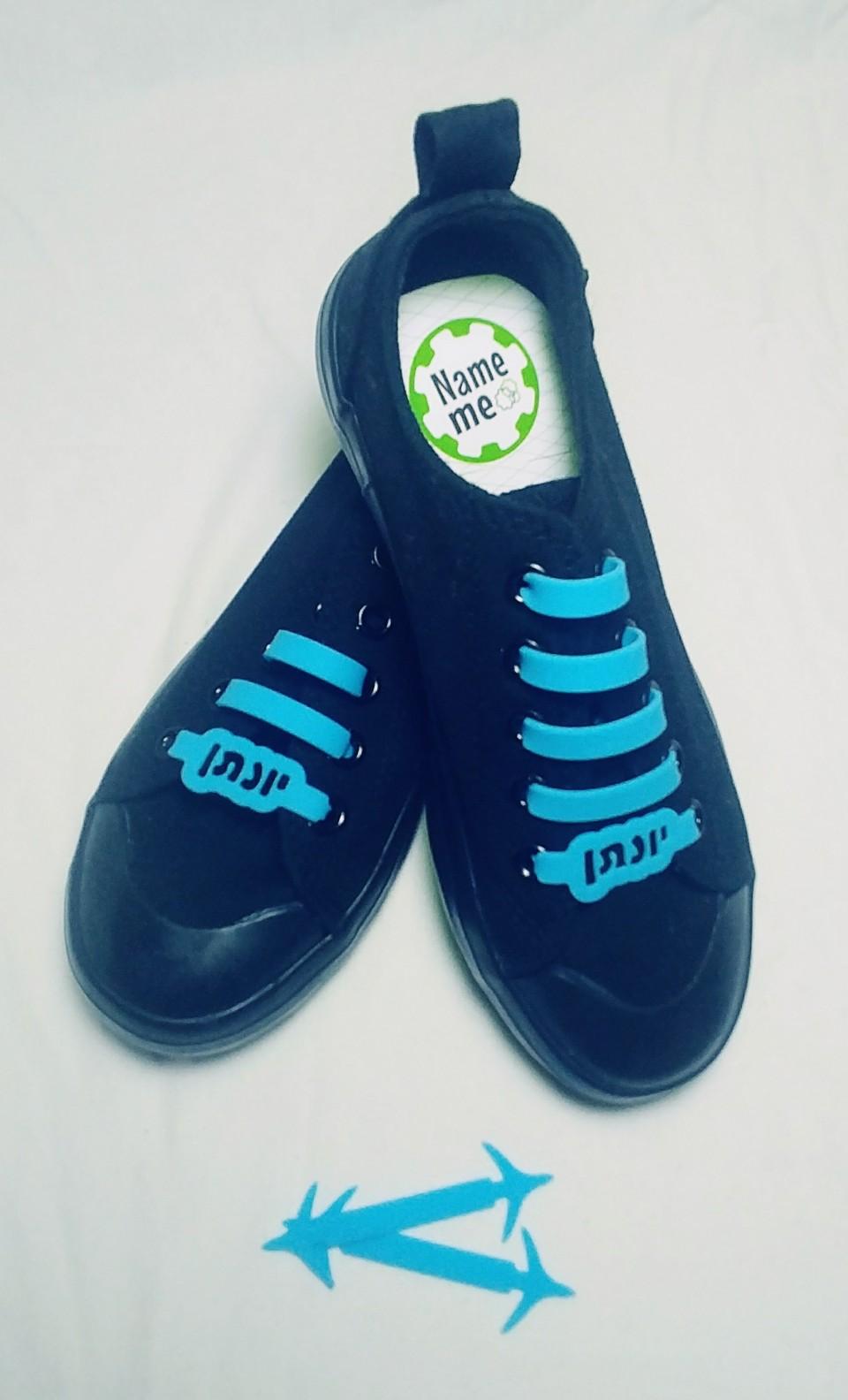 תחליף שרוכים גמיש לנעליים בצבע תכלת