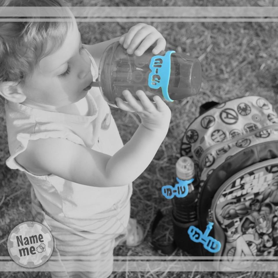 תמונה עם שלושת תווית השם שבסט. תווית על תיק, על בקבוק מים ועל כוס.