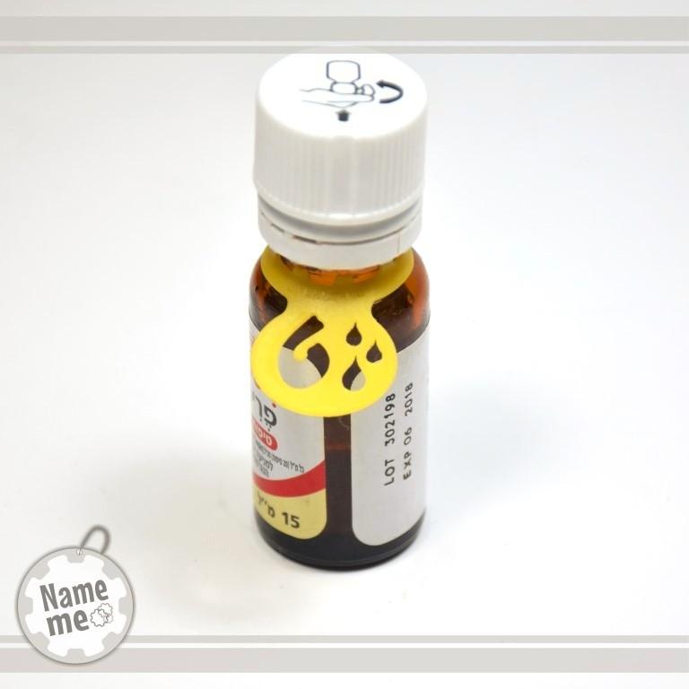 תוויות למינון טיפות בקבוקוני תרופה או ויטמין
