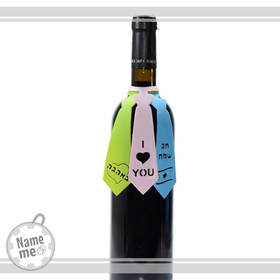 מגוון תוויות לבקבוקי יין
