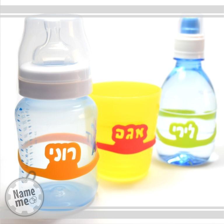 תווית עם שם על כוס, על בקבוק מים ועל בקבוק תינוק להמחשה