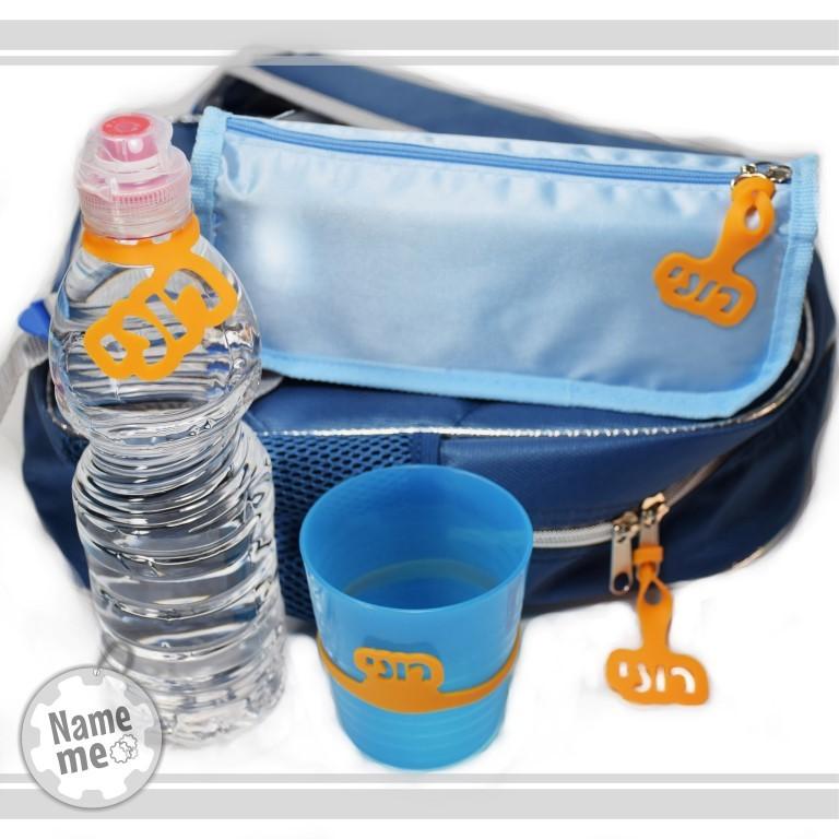 סט תוויות שם לתיק+קלמר+בקבוק מים וכוס.
