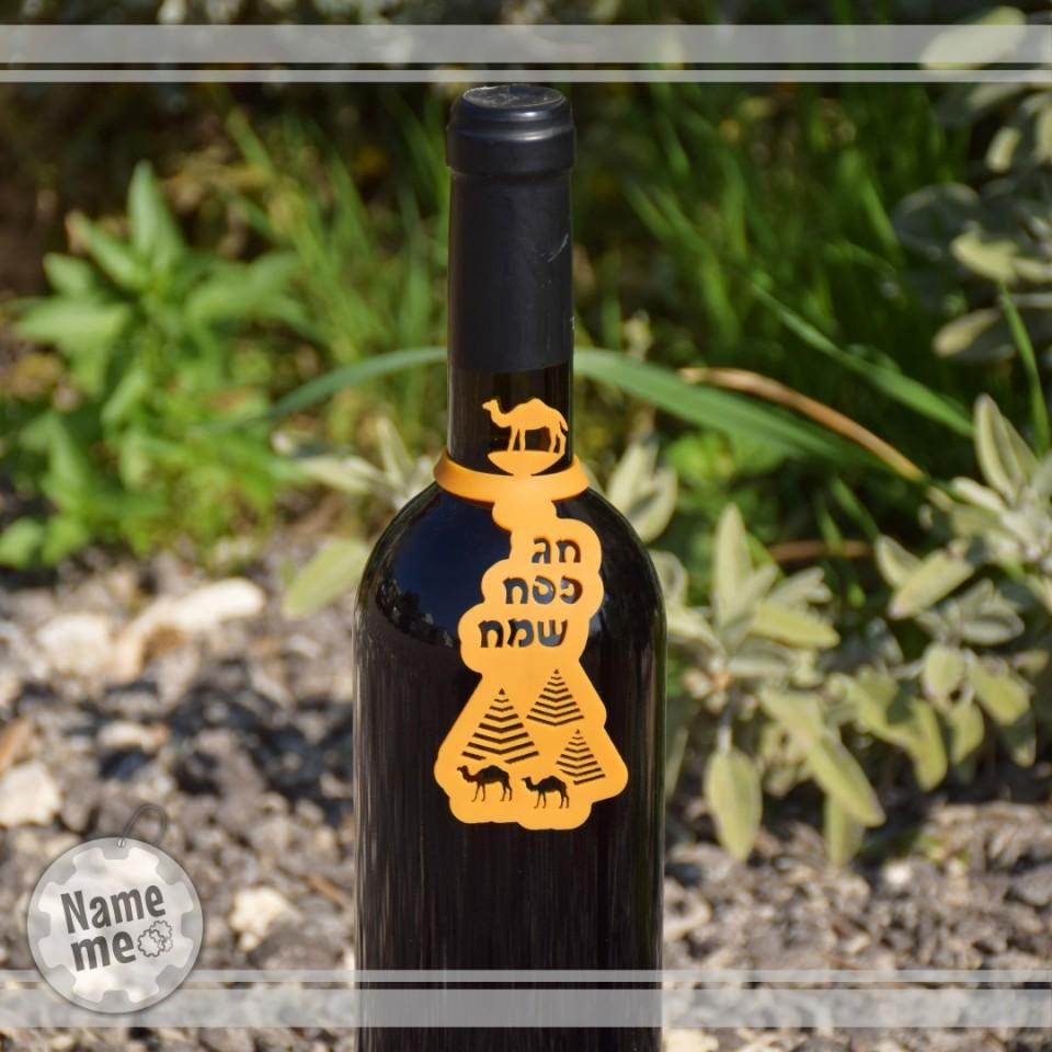 תווית לבקבוקי יין בדגם מס 1