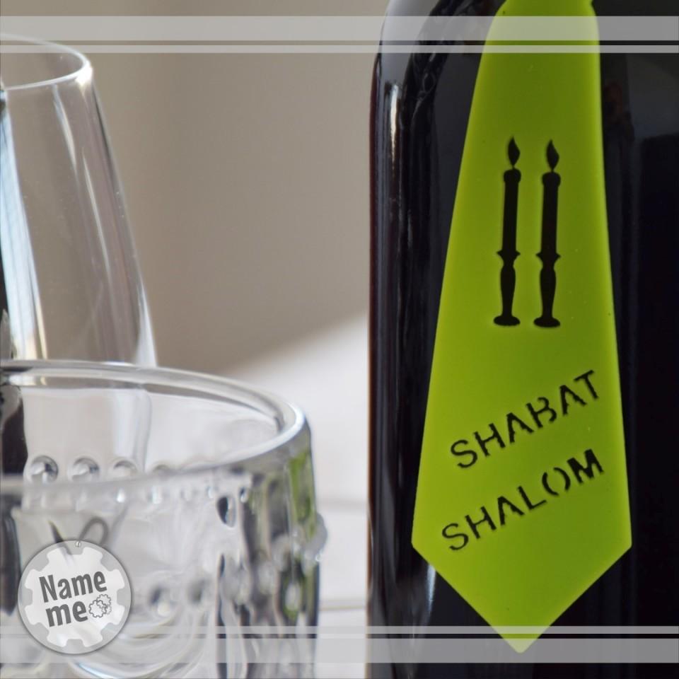 תווית לבקבוק יין- Shabat Shalom