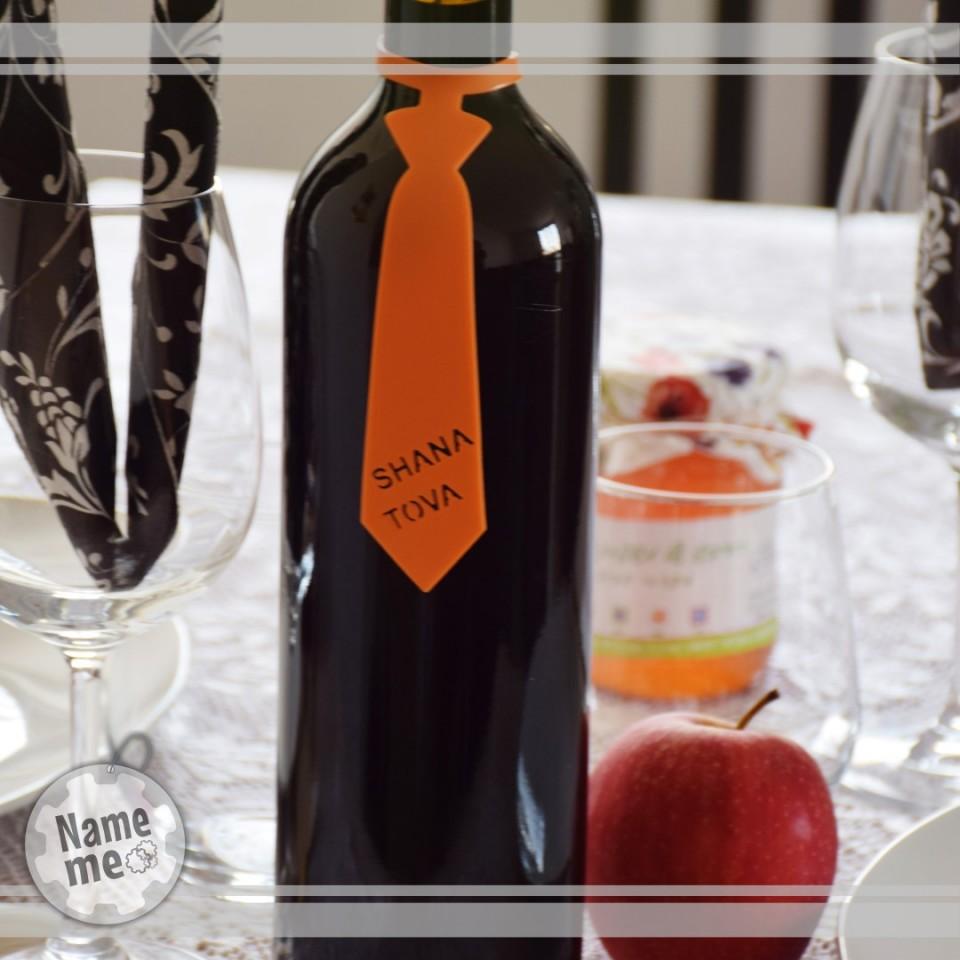 תווית לבקבוק יין בכיתוב- Shana Tova